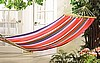 Bright Colored Hammock